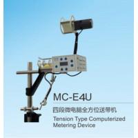 Електронний поддатчик гумки AMIDA MC E4U